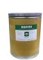 供应低温彩漂粉