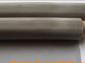 供应优质不锈钢丝网